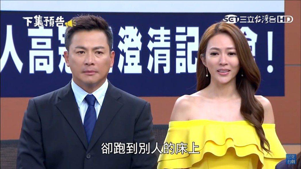 高宇蓁在戲中現身江宏恩記者會。圖/翻攝youtube