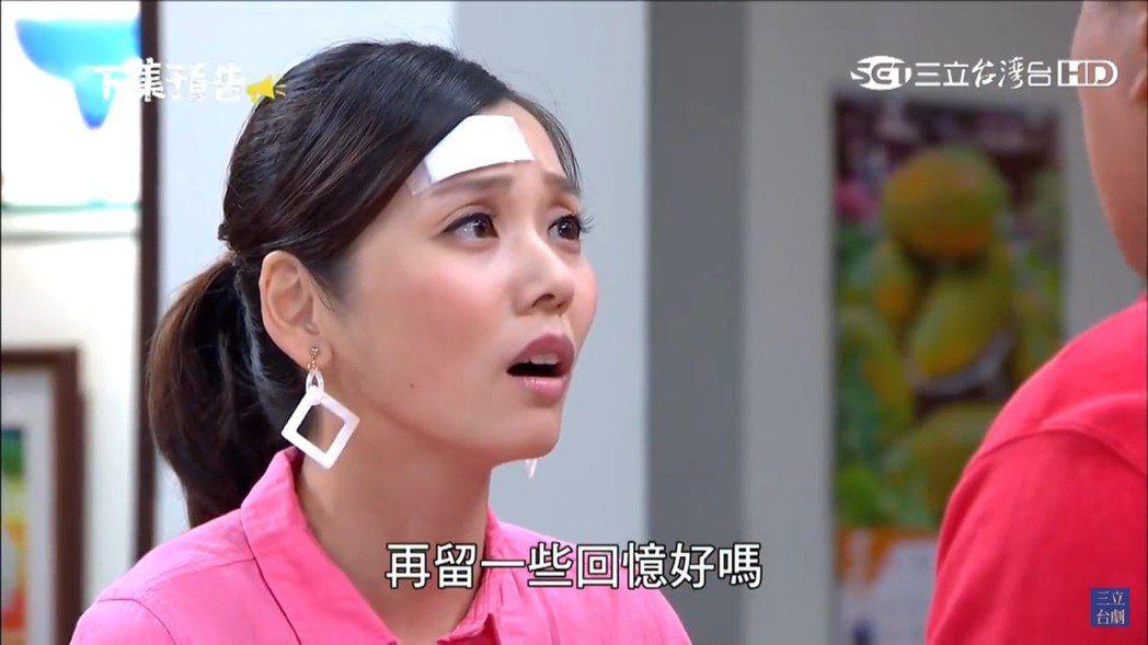 張靜之飾演小三,挽留江宏恩。圖/翻攝youtube