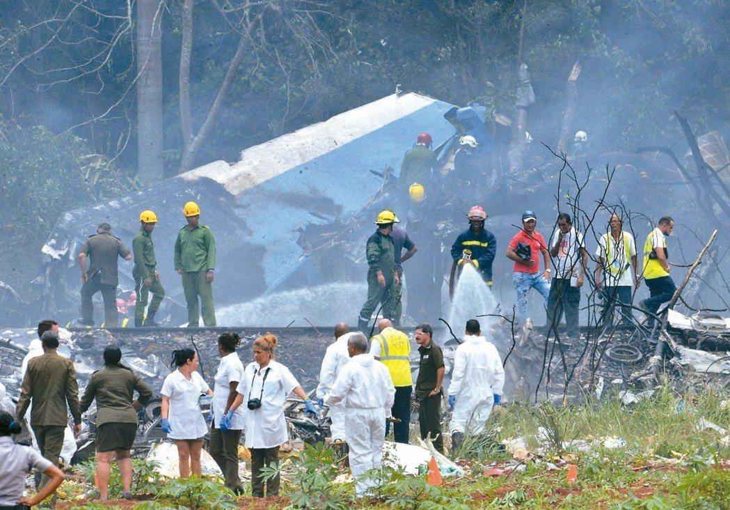 古巴空難107死3重傷 客機機齡39年