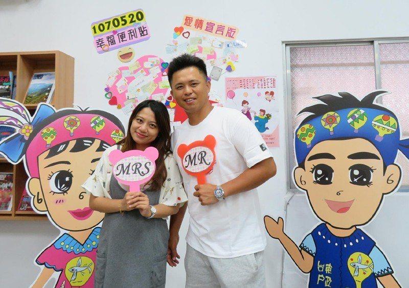 新人在520這天登記結婚。 圖/台東市戶政事務所提供