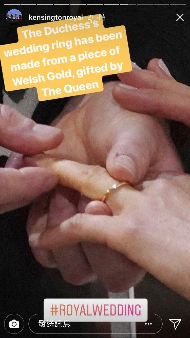 王子為梅根所戴上的婚戒,是由女王贈與的威爾斯黃金所鑄造而成。圖/取自IG @ke...