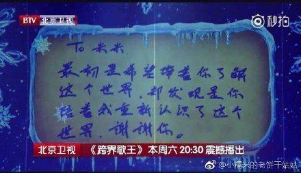 劉愷威給女兒的信。圖/摘自微博
