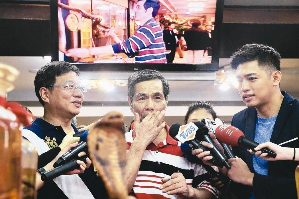 華西街殺蛇人憶盛況:1天數百人湧入踏破門檻