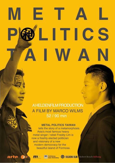 德國導演魏姆斯執導的新片「台灣政治重金屬」(METAL POLITICSTAIWAN),記錄閃靈樂團主唱林昶佐從政過程,即將在台北的影展首映,隨後將在德國和法國的電視台播放。現年52歲的魏姆斯(Ma...