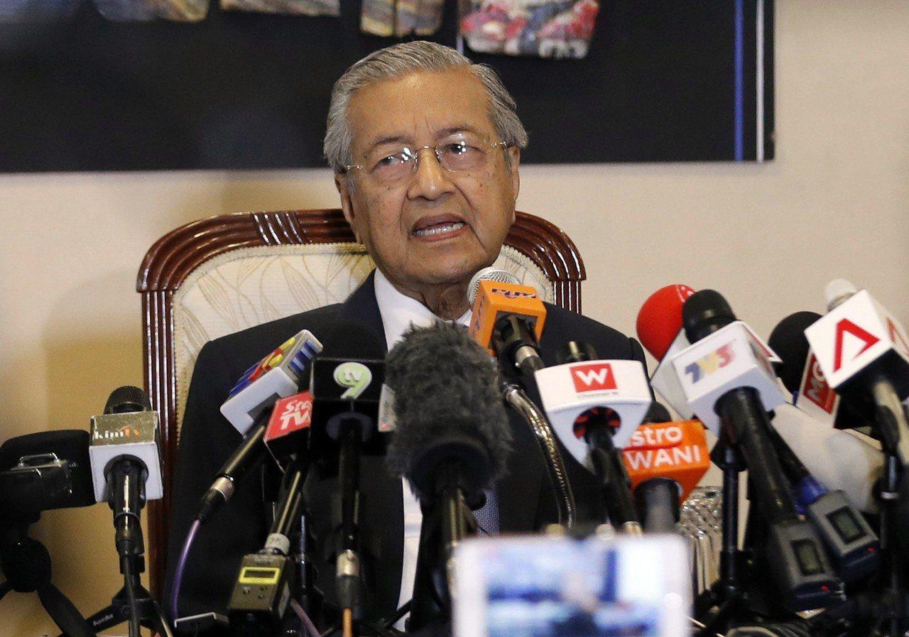馬來西亞新首相馬哈地今天表示,在前首相納吉(Najib Razak)執政下,馬國...