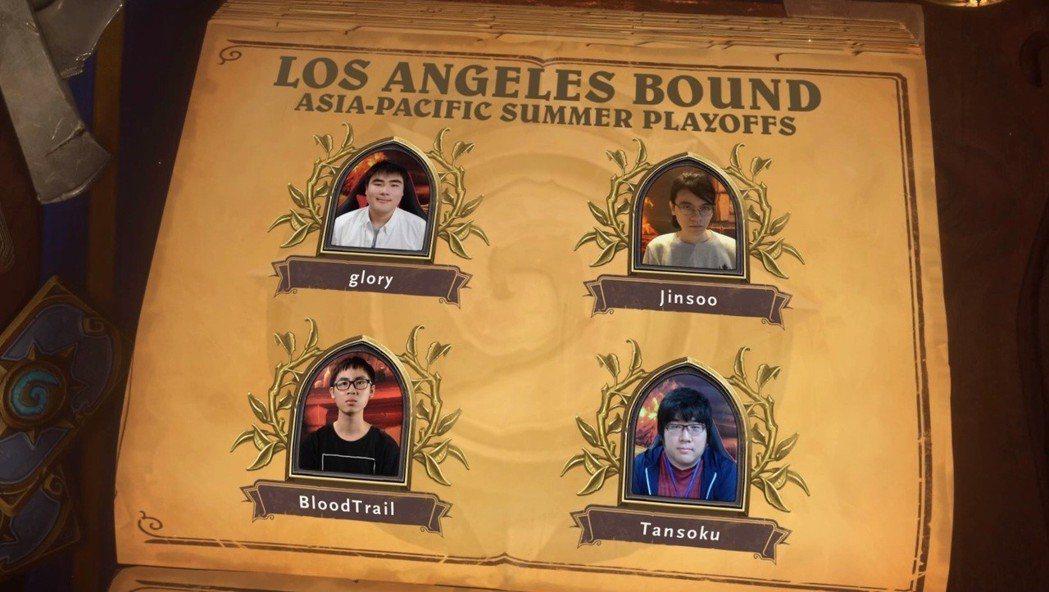亞太區代表出爐,台灣選手BloodTrail、日本選手glory與Tansoku...