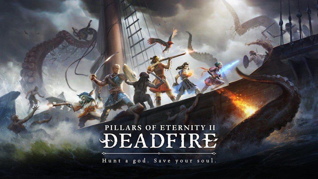 經過兩年等待,《永恆之柱 2》終於發售,靈視者再次重出江湖。