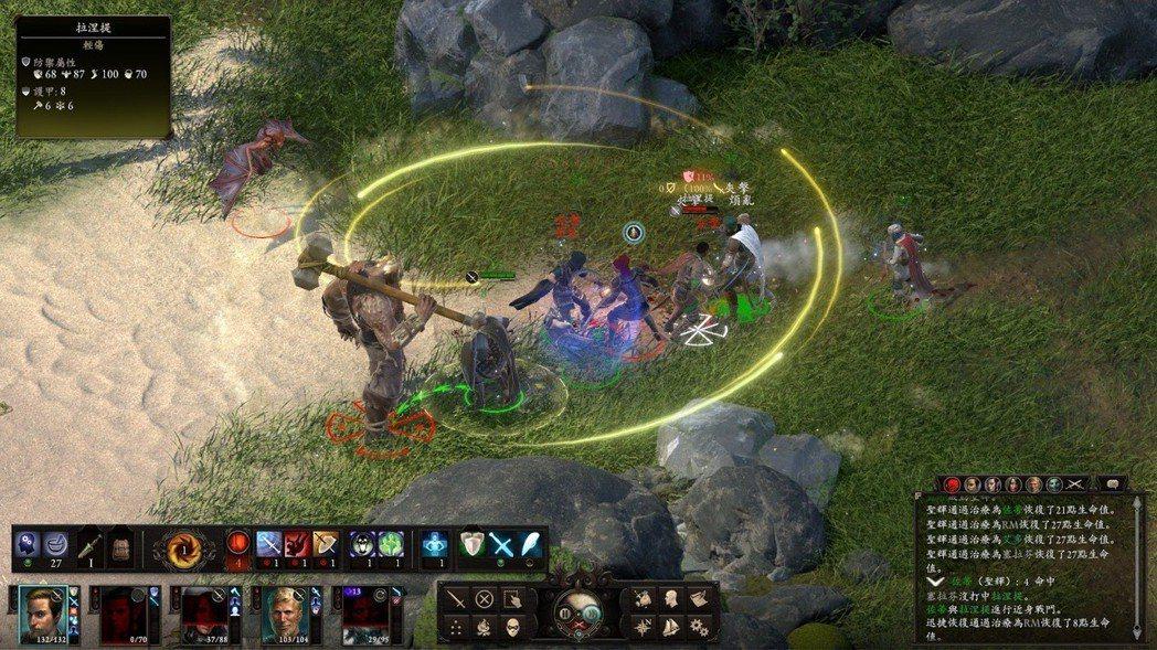 遭遇敵人時,系統會自動暫停,讓玩家可以分析戰況對同伴下達指定。