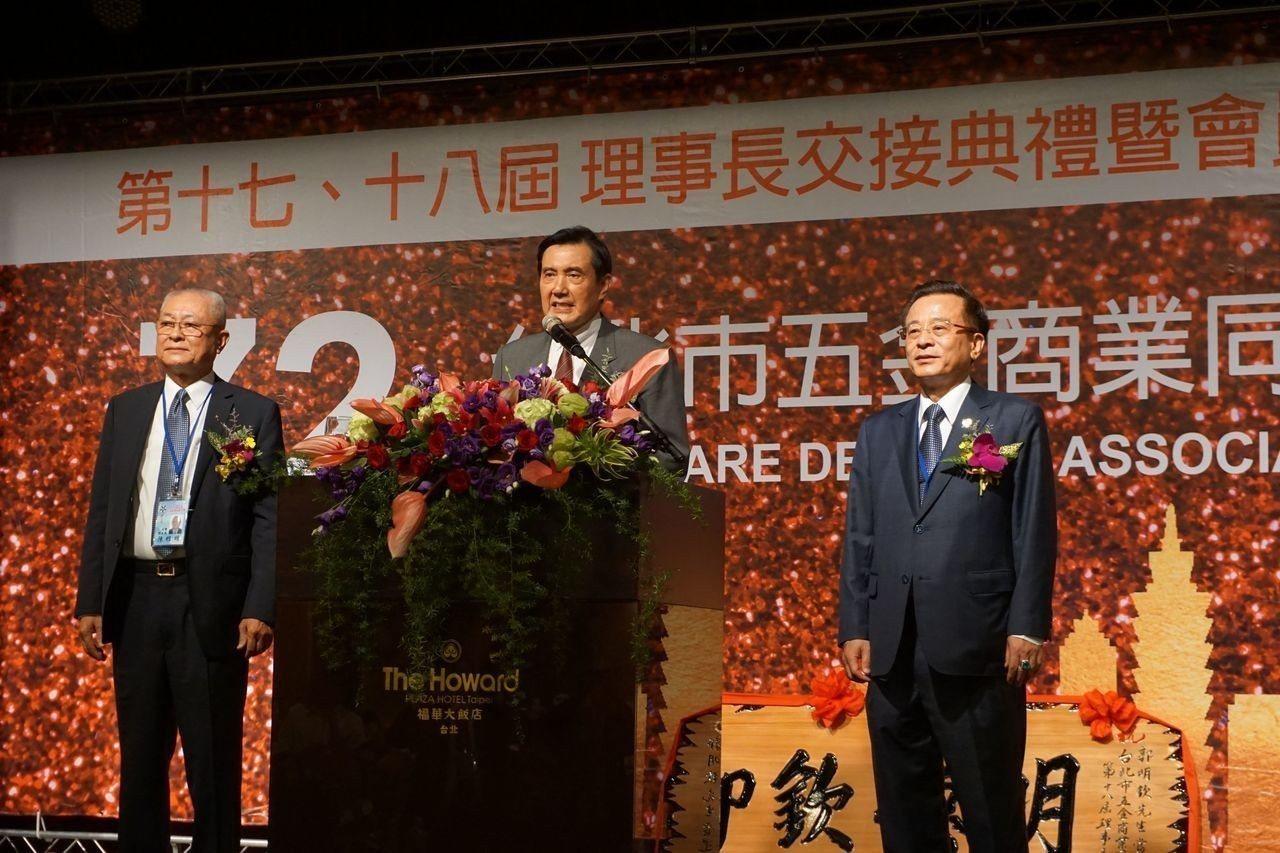 前總統馬英九(中)在交接典禮中致詞。 金萊萊/攝影