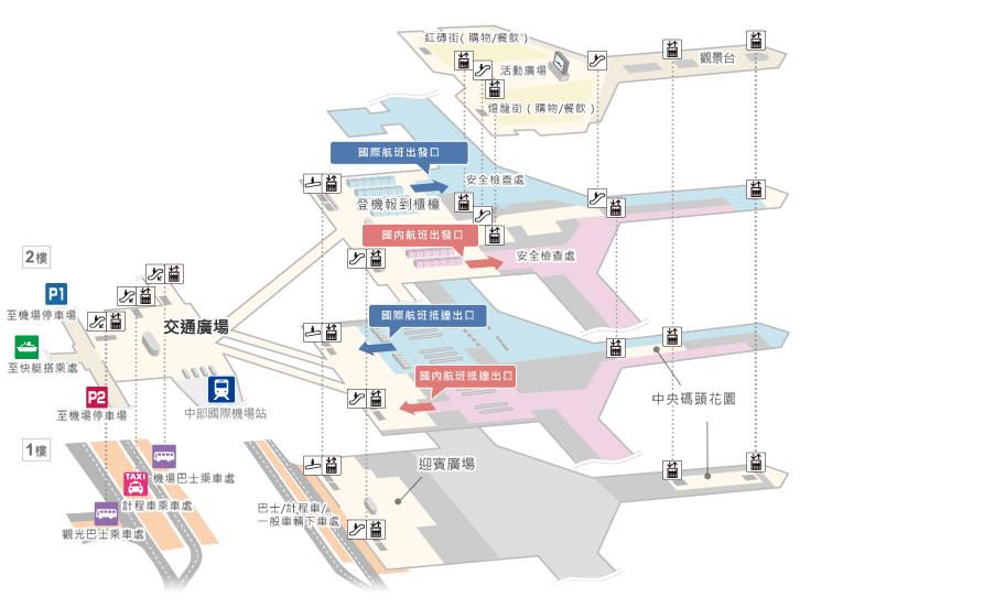 中部國際機場樓層圖 官網