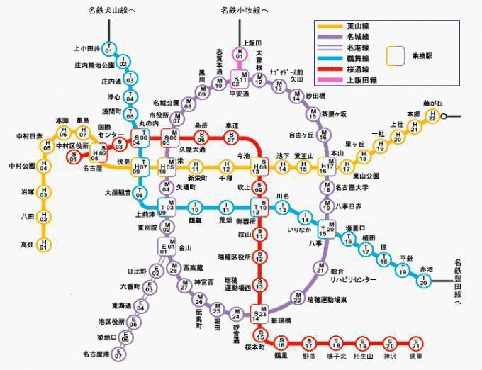 名古屋市內地下鐵路線圖 JR名古屋市交通局官網
