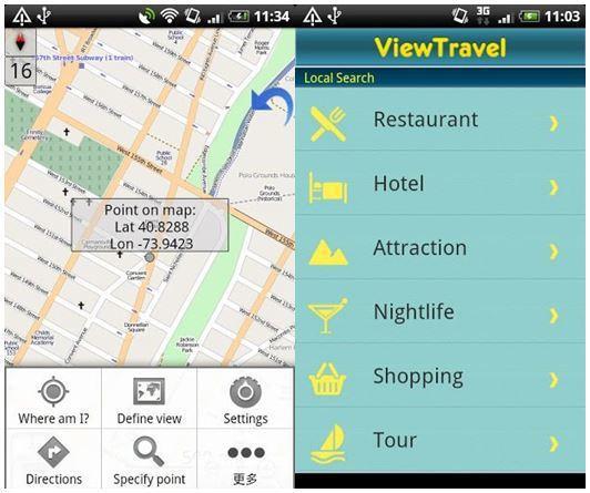 名古屋地圖App android_applications