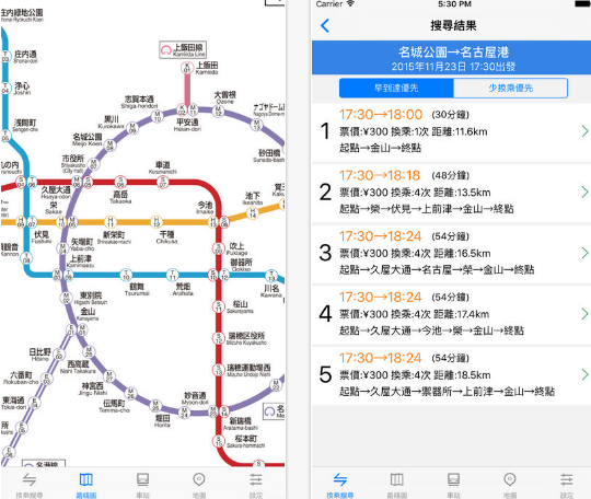 名古屋地鐵通 app store