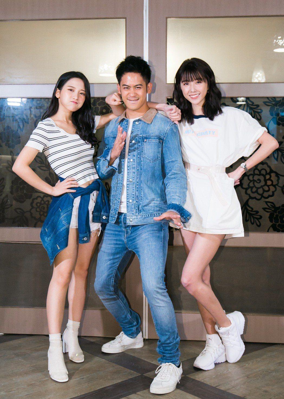 蔡瑞雪(左起)、李淳、卲雨薇。圖/威視提供