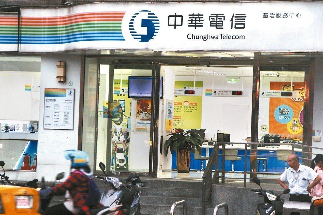 中華電信門市。 記者賴郁薇/攝影