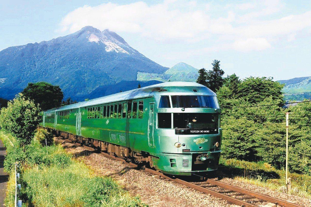 特快列車「由布院之森」。 本報資料照片