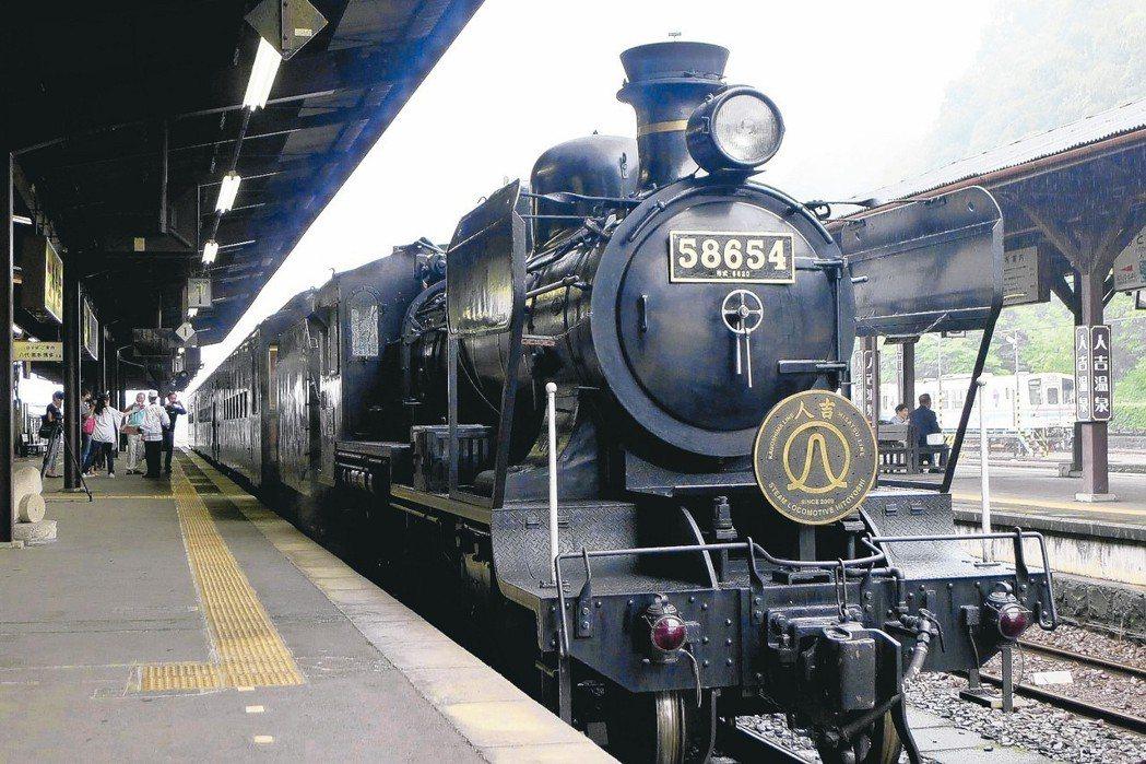 蒸汽觀光列車SL人吉。 本報資料照片