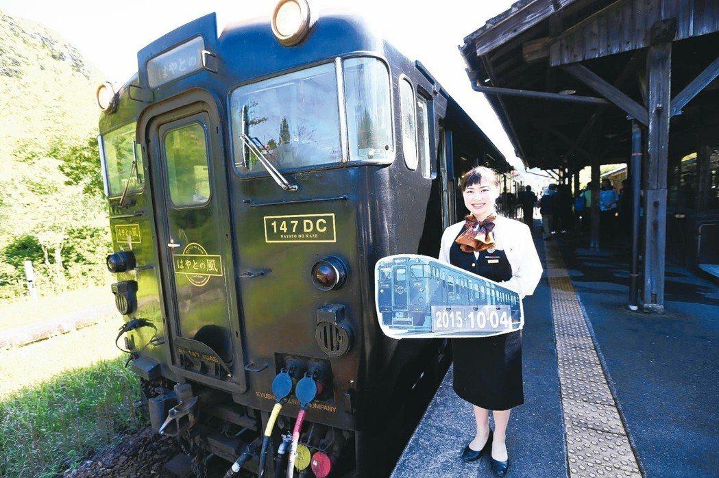 觀光列車隼人之風有美麗的車掌小姐替乘客服務。 本報資料照片