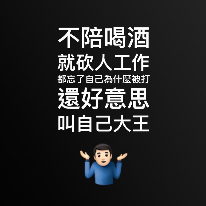 謝和弦之前的貼文被指就是在影射陳昇。 圖/擷自謝和弦臉書