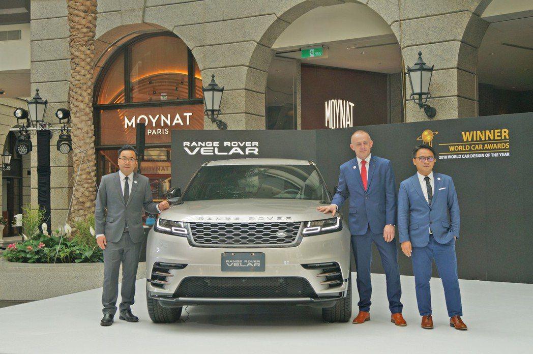 Range Rover Velar榮獲2018世界年度最佳設計大獎(World Car Design of the Year)。 記者趙駿宏/攝影