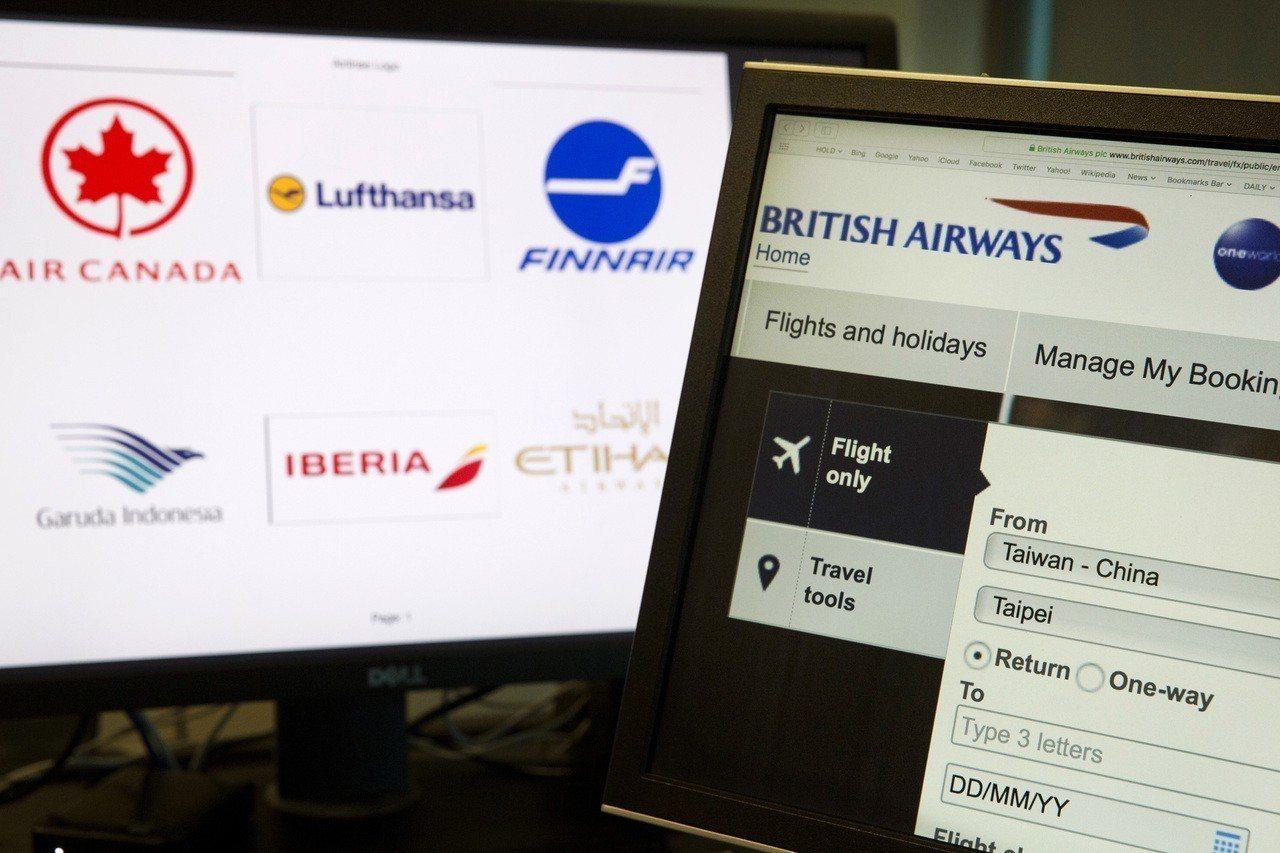中國日前要求許多國家航空公司修改對台灣的稱呼,距離「大限」僅剩2天,圖為英國航空...