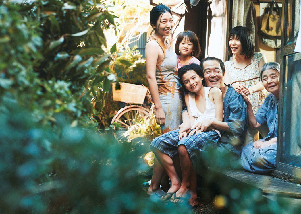 本屆坎城影展最佳影片「小偷家族」將在台北電影節亮相。圖/台北電影節提供