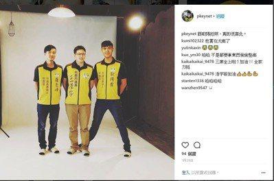 桃園市議員王浩宇因發現29歲以下年輕使用臉書頻率降低,開始加入IG。 圖/取自王...