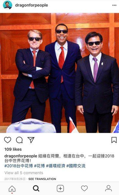 台中市長林佳龍去年就設立IG帳號,內有許多年輕幕僚側拍的照片,希望讓粉絲看到林佳...