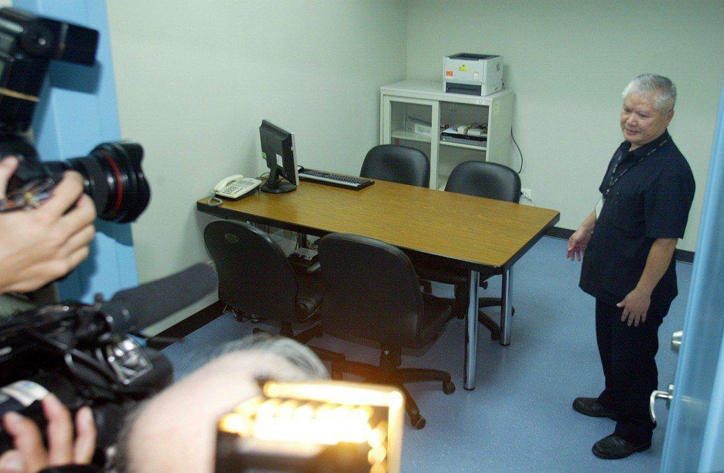 2009年10月,特偵組喬遷辦公室,首度公布訊問室讓媒體拍攝。