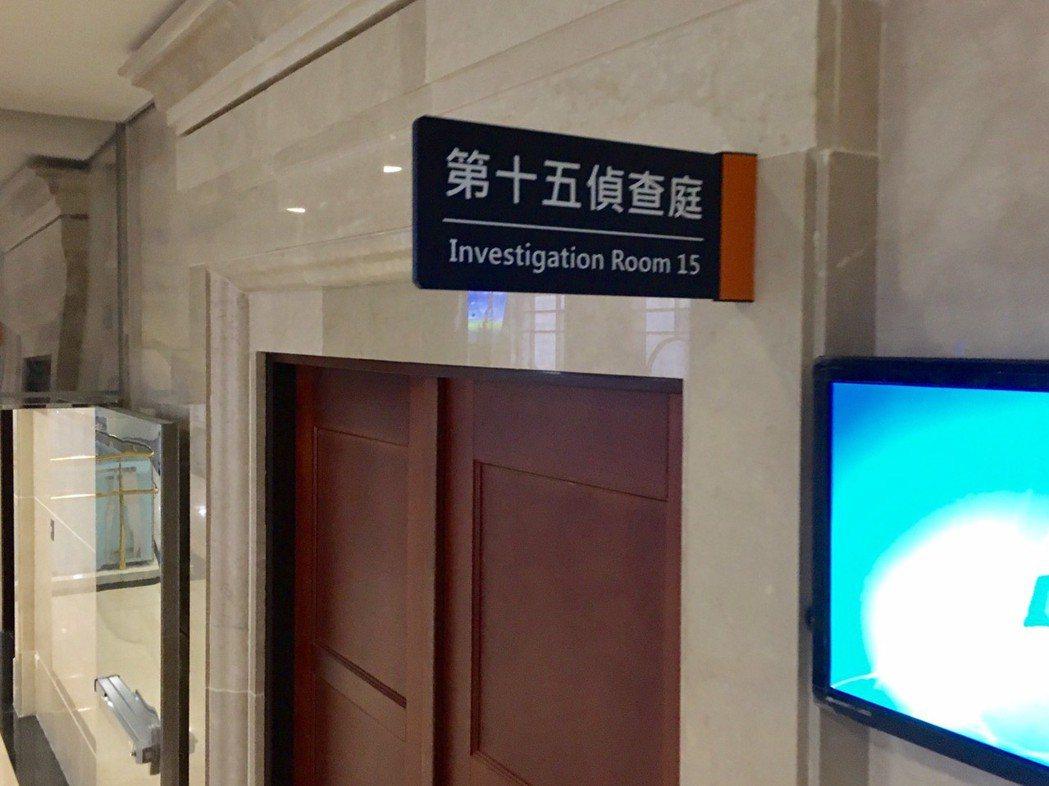到地檢署作證,若怕自己由證人被轉為被告,可以找律師,但偵查時不能進入偵查庭。 圖...