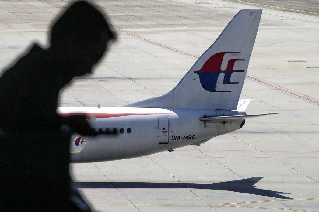 「找不到不付錢」馬航MH370搜尋任務今結束 澳洲不放棄