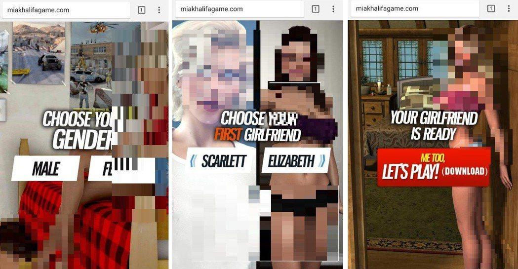一個名為「Maikspy」 的多平台間諜軟體,偽裝為成人遊戲虛擬女友 (Virt...