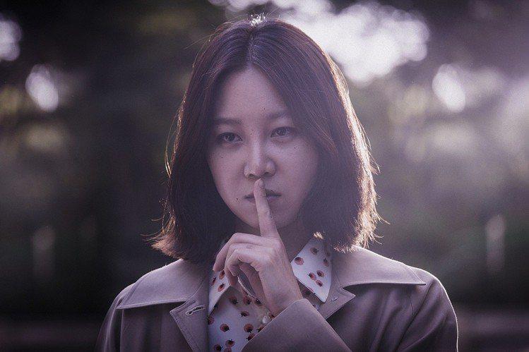 孔曉振在《消失的女人》演技全面突破。圖/華聯國際提供