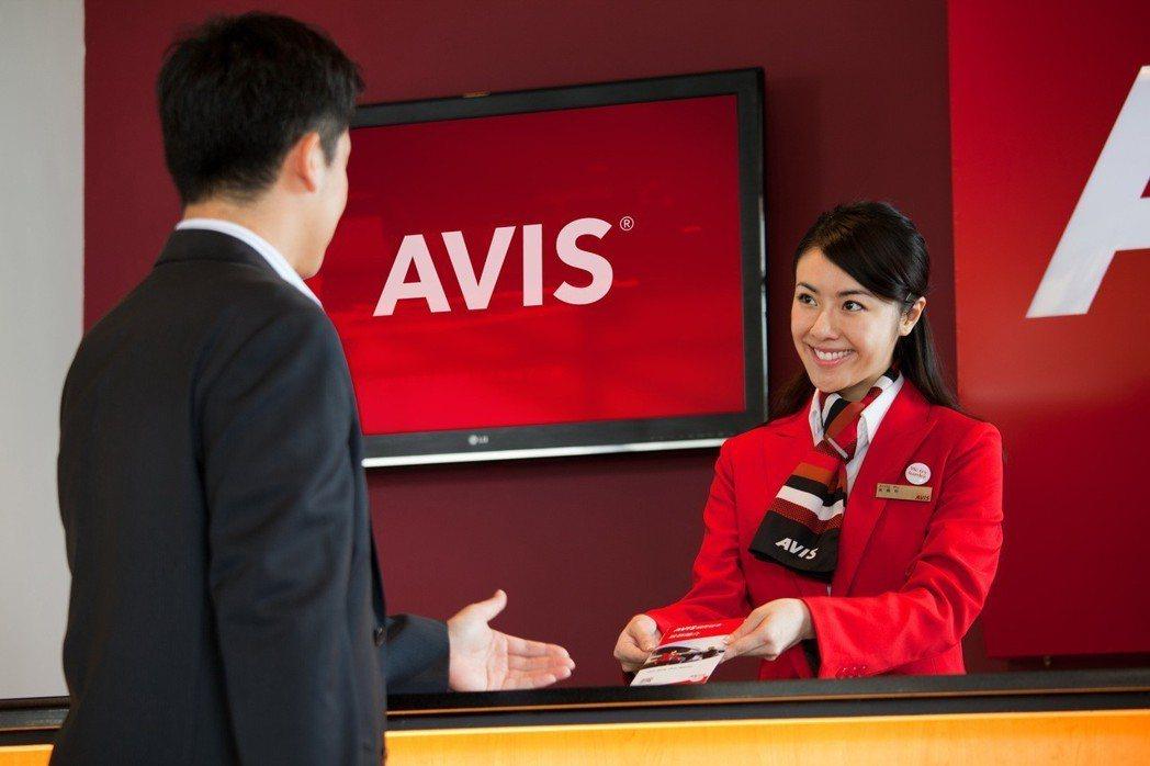 AVIS安維斯租車全新高鐵服務站,升級推出 首創租車商務中心,尊榮管家式接送服務。 圖/AVIS安維斯租車提供