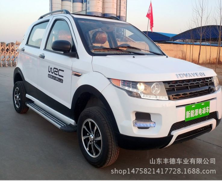 Range Rover Evoque Mini EV。 摘自山東豐德