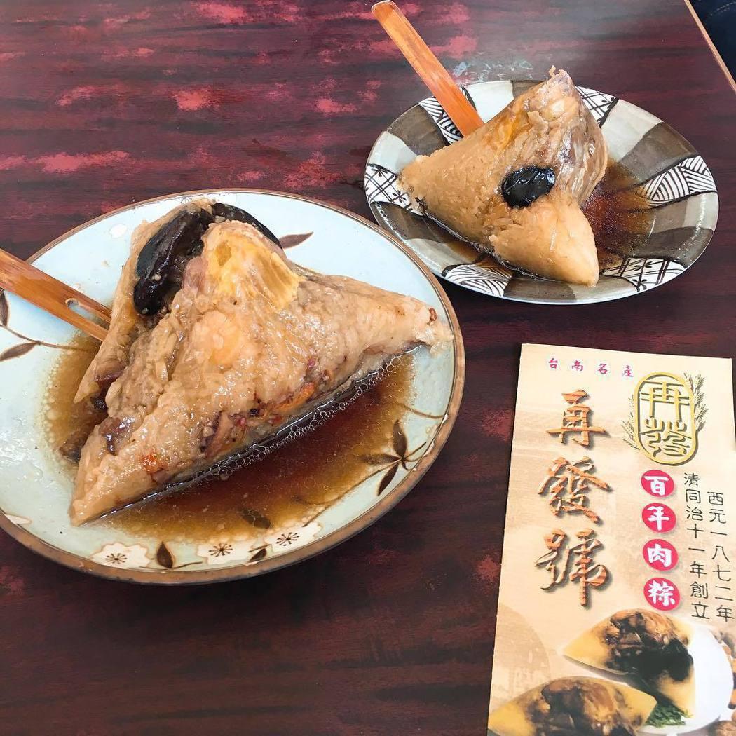 圖/IG_eatinglife_pp