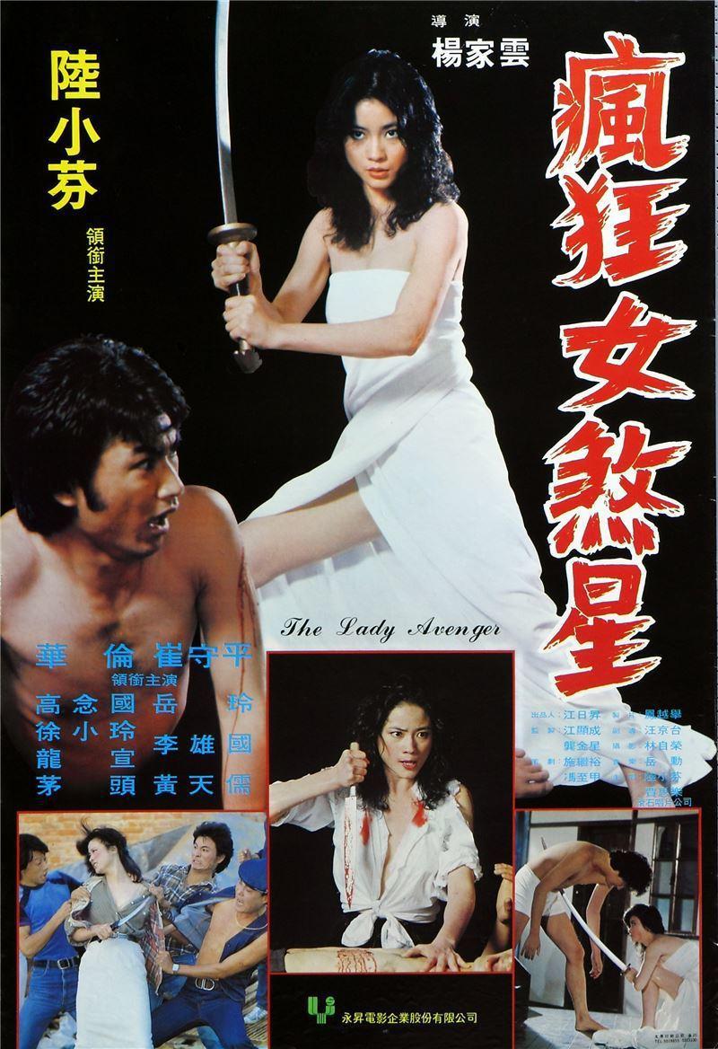 「瘋狂女煞星」台灣上映開出票房紅盤。圖/摘自toolkit.culture.tw