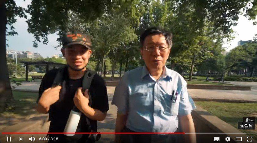 台北市長柯文哲 日前和「台客劇場」導演林冠廷,一塊現身天津街撿菸蒂。圖/擷取自Y...