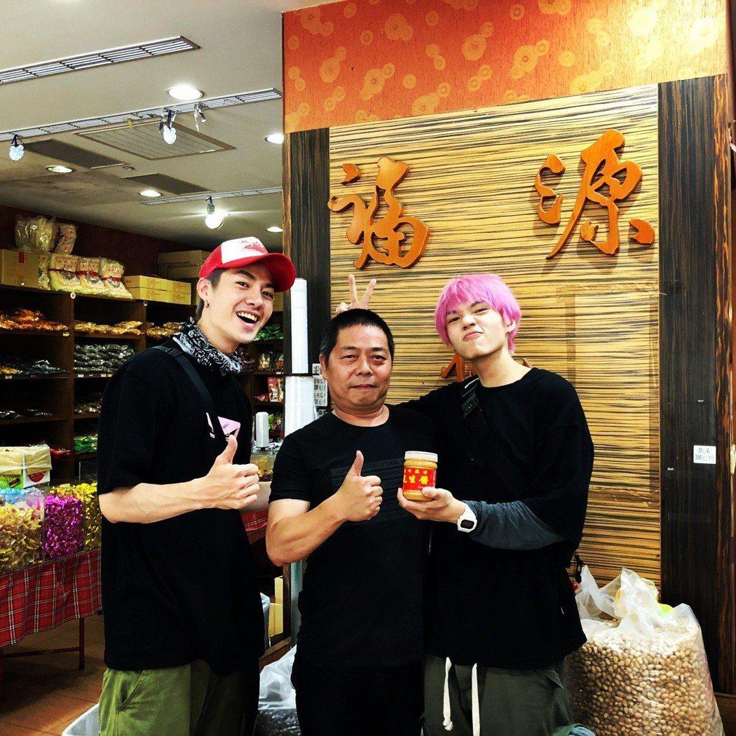 男團BOi!展開為期兩周的機車環島任務,還去拜訪花生醬老店。圖/伊林娛樂提供
