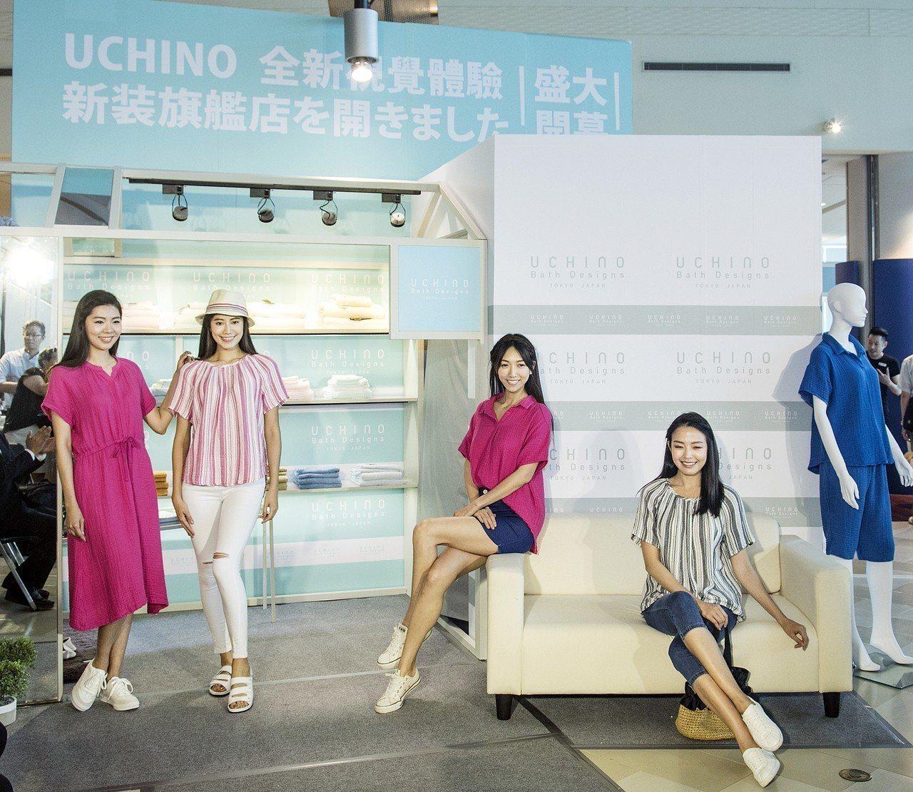 UCHINO棉花糖三重紗系列2018新裝上市。圖/UCHINO提供