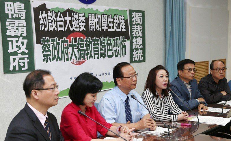 國民黨立院黨團昨天召開記者會,痛批蔡政府大搞綠色恐怖。 記者杜建重/攝影