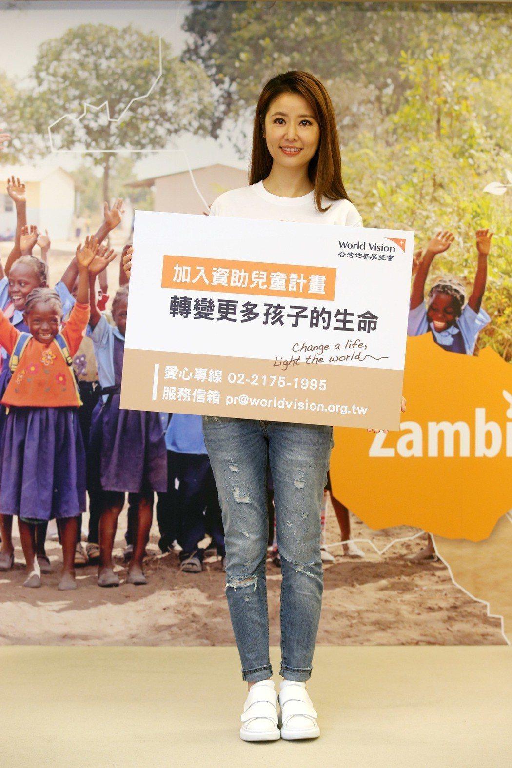 資助兒童計畫代言人林心如舉行尚比亞關懷行記者會,分享尚比亞之行的心得並呼籲大眾加...