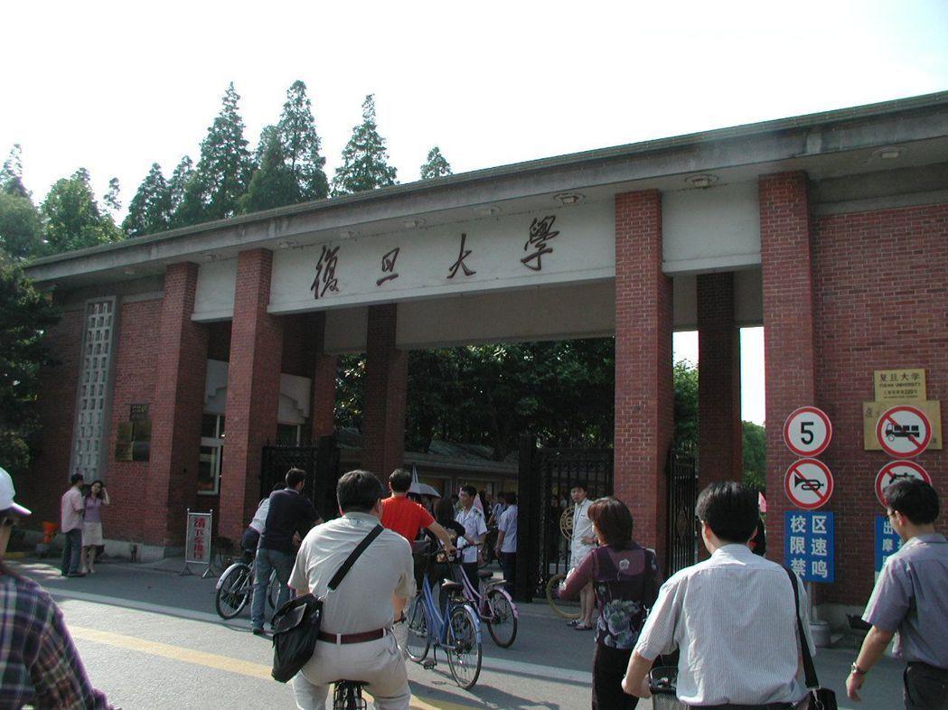 上海復旦大學年度預算達一百億人民幣(約四百六十億台幣)。 圖/聯合報系資料照片