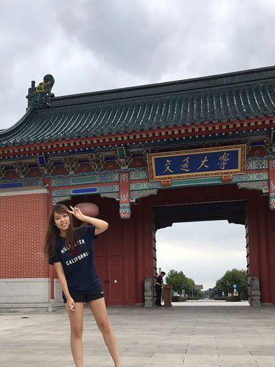 就讀上海交通大學的鄭茹心,建議想要登陸的台灣學生,要以進入一流名校為目標。 中央...