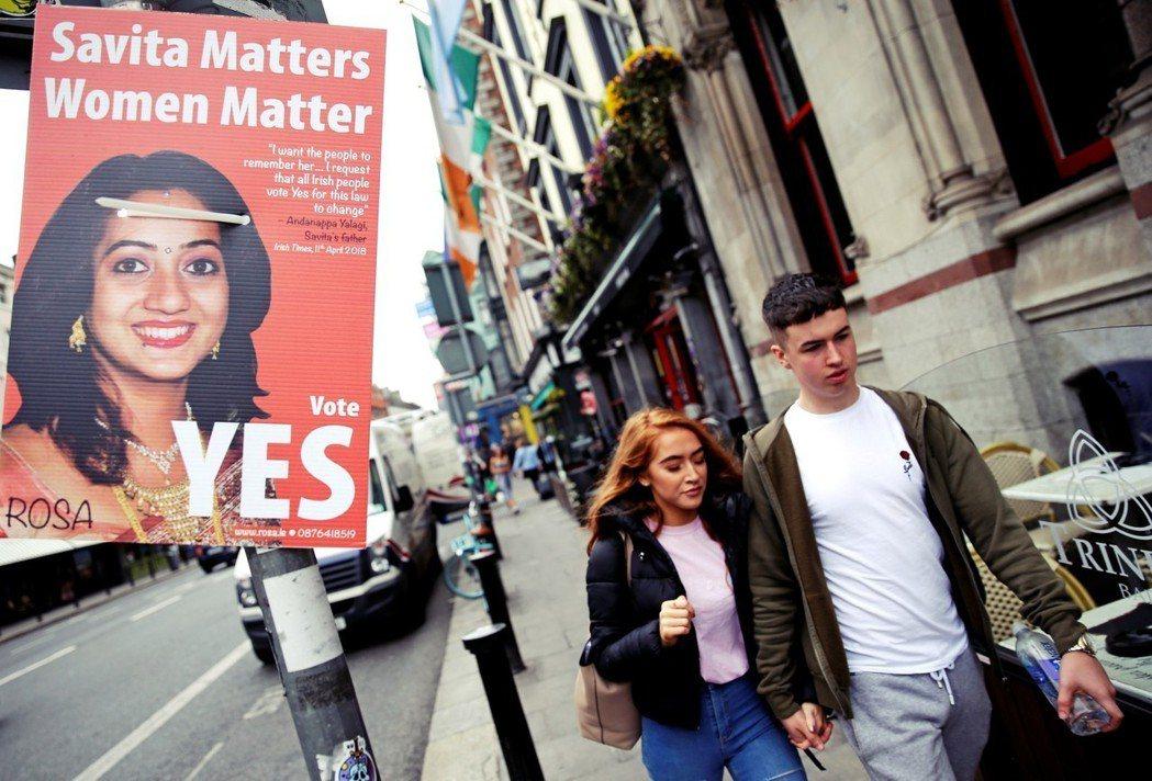 假若修憲成功,愛爾蘭聯合政府將在最快時間內,把準備好的《人工流產管理草案》送進國...