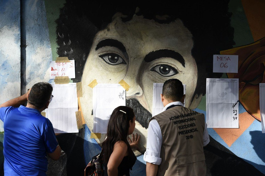 委內瑞拉的大選,真的如同美國主流媒體講的一樣嗎? 圖/法新社