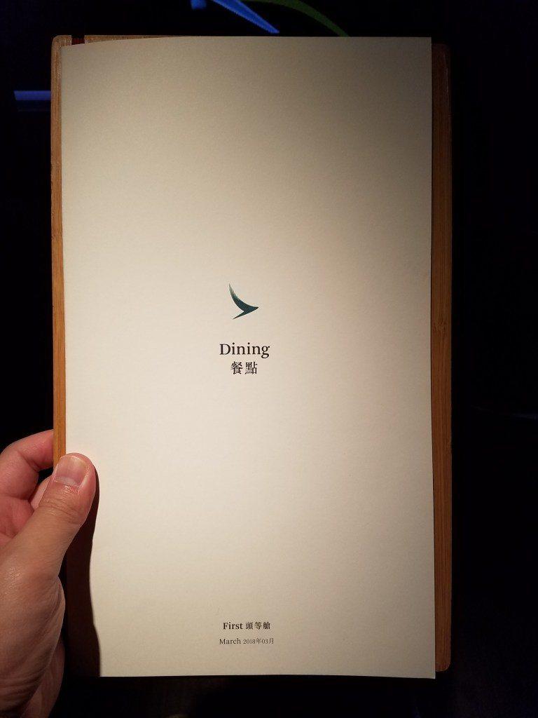 空服員接著發放菜單 圖文來自於:TripPlus