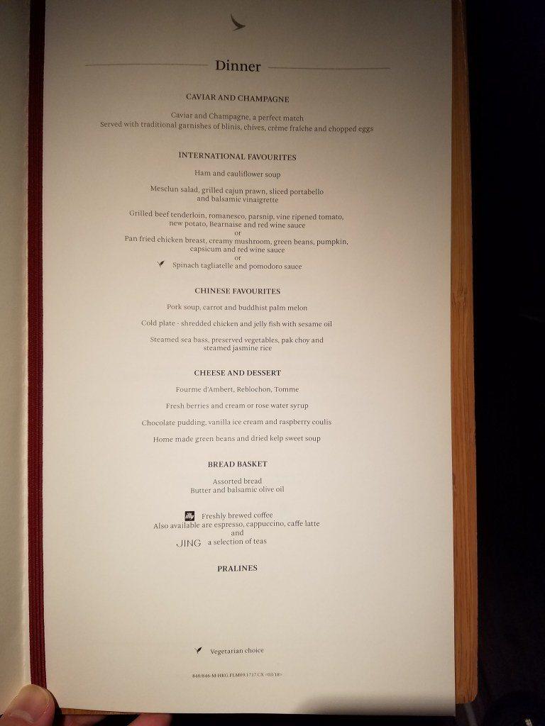 晚餐菜單一覽 圖文來自於:TripPlus