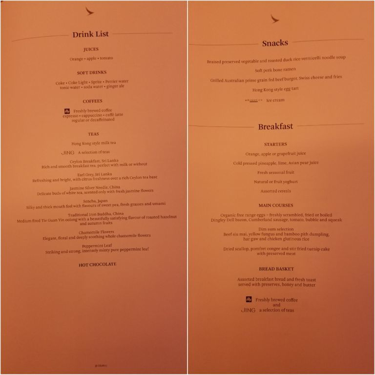 飲料,宵夜,與早餐選擇一覽(早餐本來想點港式點心,後來覺得還是吃粥配蘿蔔糕好了)...