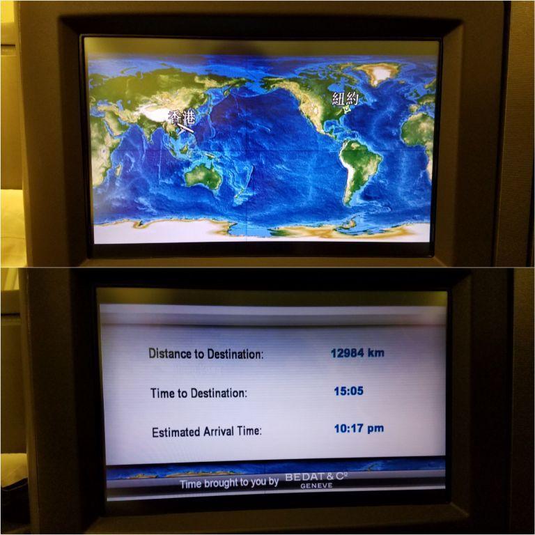 地圖模式(上圖)與飛航資訊(下圖) 圖文來自於:TripPlus